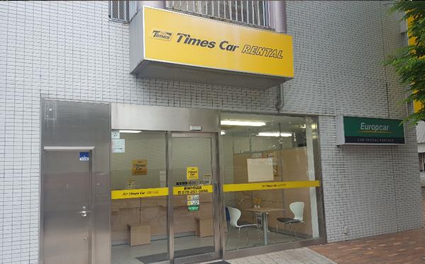 タイムズカー 新神戸駅前店 イメージ