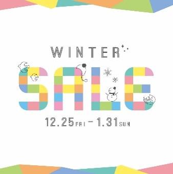 WINTER SALE のお知らせ